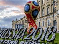 رونمایی از جدیدترین فناوری های امنیتی جام جهانی۲۰۱۸