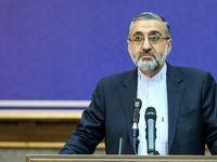 ۲۵سال حبس برای جعبه سیاه پرونده زنجانی/ حکم اعدام برای مأمور مخفی آمریکا در مراکز هستهای ایران