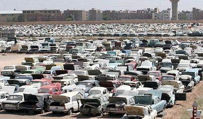 ۱.۲۵۰ میلیون دستگاه؛ خودروهای فرسوده موجود در کشور