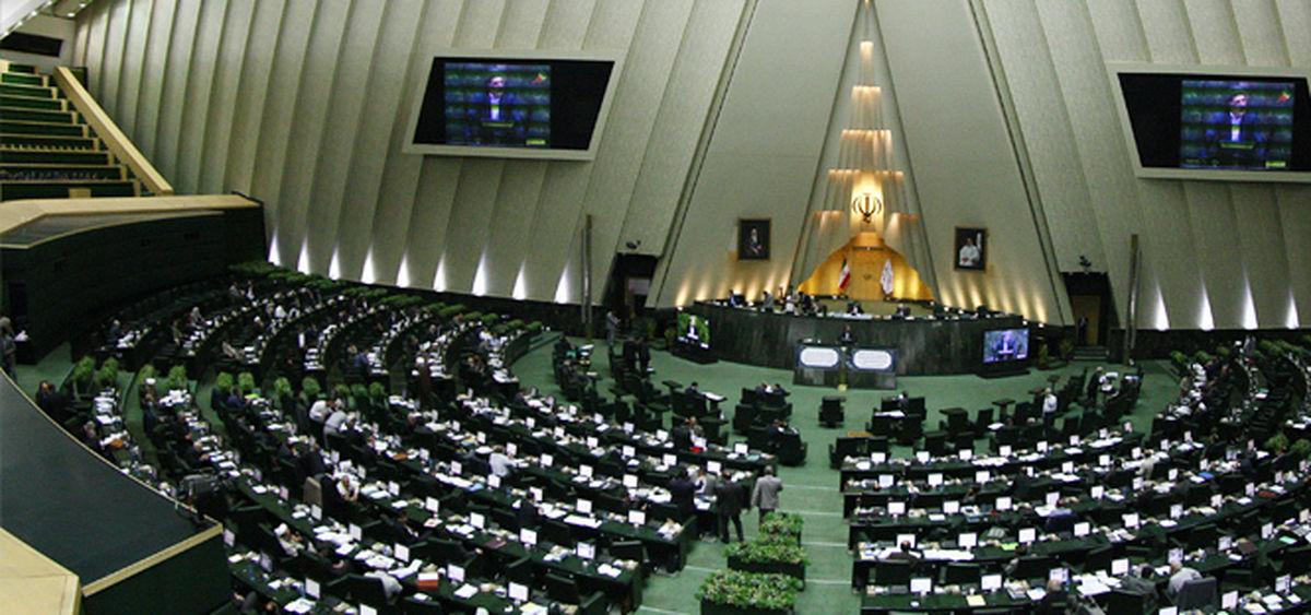 اعتراض ۴۰نماینده مجلس به نرخ خوراک پتروشیمیها