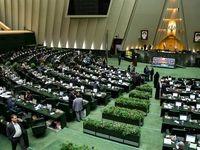 جلسه علنی مجلس به روایت تصویر