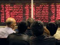 سنگینترین سقوط تاریخ بورس +عکس
