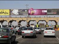 چراغ سبز مجلس برای گران شدن عوارض آزادراهها