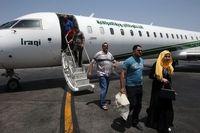 ابطال دریافت «عوارض از گردشگران خارجی» در مشهد
