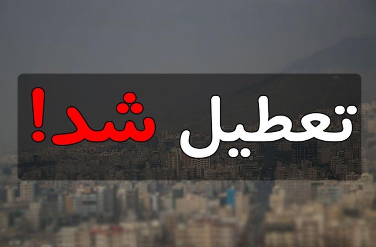 مدارس اصفهان چهارشنبه هم تعطیل شد