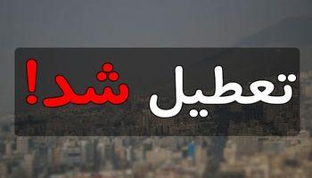 پیش دبستانی و ابتداییها در استان البرز تعطیل شد