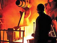 سقف رقابتی محصولات فولادی در بورس کالا آزاد شد