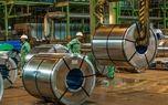 تولید ۹۳درصد ورق گرم کشور توسط گروه فولاد مبارکه