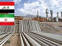 آغاز صادرات گاز به بصره پس از حل مسایل مالی