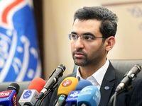 گلایه وزیر ارتباطات از برخی رسانهها در مساله فیلترینگ
