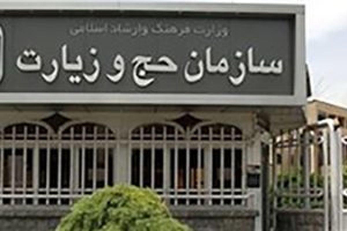 علیرضا رشیدیان سکاندار جدید سازمان حج و زیارت میشود
