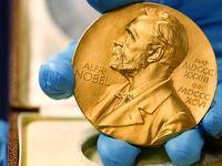 تایید رسوایی جنسی در آکادمی نوبل