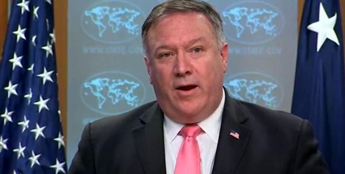 مقام کاخ سفید: اخراج بازرس کل وزارت خارجه، به توصیه پامپئو بود