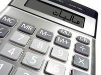 جزییات طرح جدید افزایش درآمدهای مالیاتی