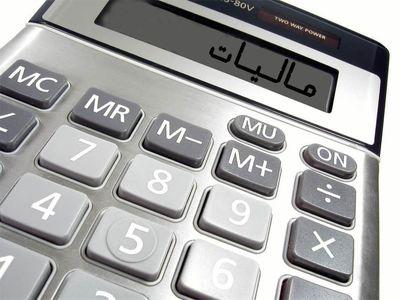 جزییات بخشنامه معافیت مالیاتی حقوقبگیران در سال۹۷