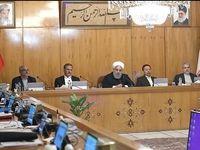 روحانی: سیل و بازسازی خسارت را به بازار اشتغال تبدیل کنیم +فیلم