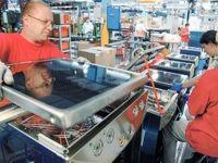 اسلوونی؛ بهشت اقتصادی سرمایهگذاران خارجی