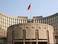 بانک مرکزی چین ۷۰۰میلیارد یوآن به بازار تزریق کرد