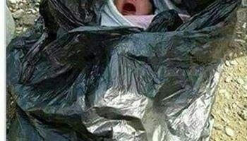 سرنوشت نوزاد درون کیسه زباله در بندرعباس