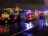 حادثه در رود «دانوب»؛ ۳نفر کشته و ۱۶تن مفقود شدند