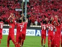 واکنش AFC به دومین قهرمانی متوالی پرسپولیس +عکس