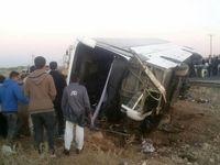 تصادف اتوبوس راهیان نور دانش آموزان کشته داد