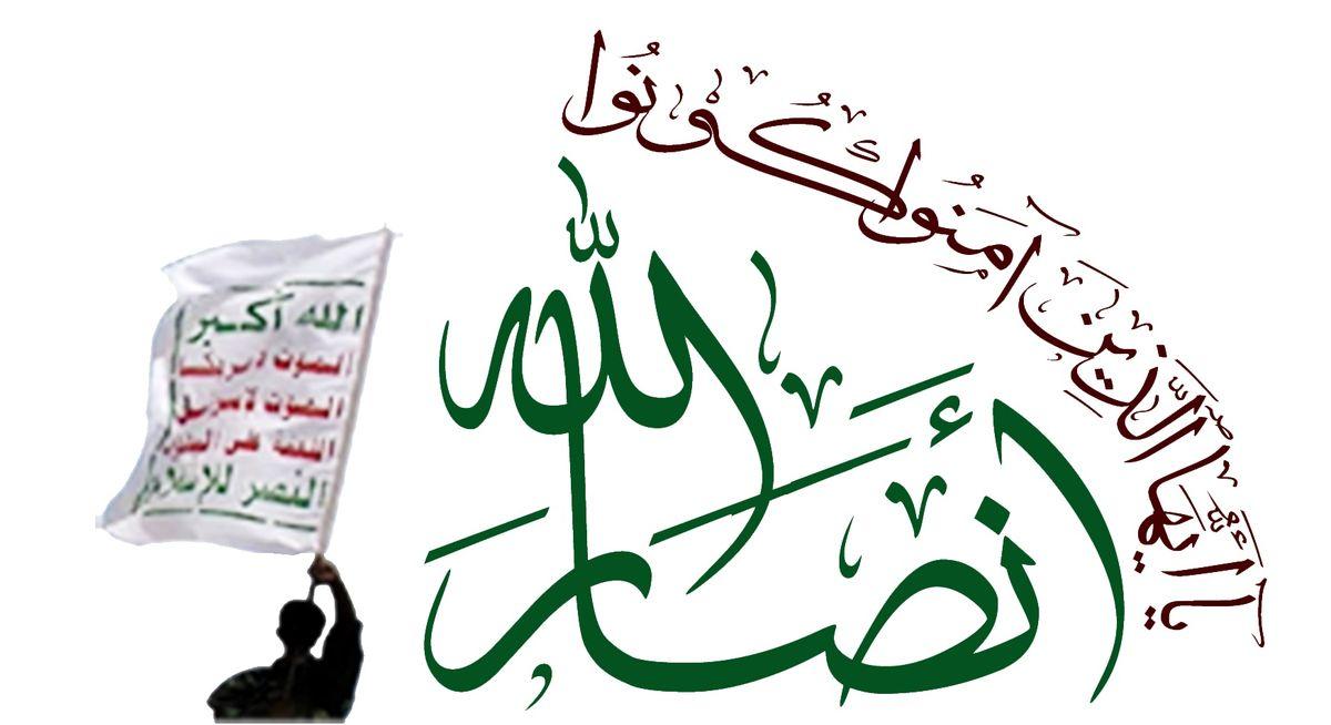 انصارالله نفتکش عربستان را هدف قرار داد
