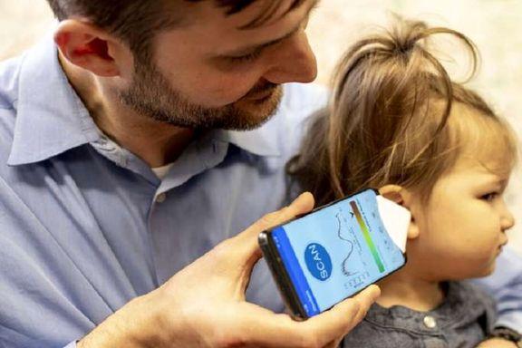 تشخیص عفونت گوش با گوشی هوشمند