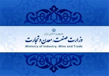 از سوی وزارت صنعت؛ دلار 3500 تومانی تکذیب شد