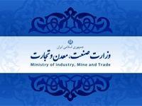برنامه وزارت صنعت برای پاسخ به تقاضاهای ارز