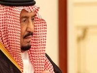 دختر پادشاه عربستان به 10ماه حبس محکوم شد
