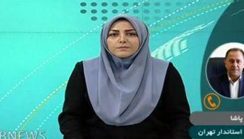آخرین اخبار تغییر ساعت ادارات تهران +فیلم