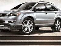 شرایط فروش خودروسازی کارمانیا اعلام شد