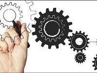 ۳ تحول مثبت در بودجه صنعت و معدن
