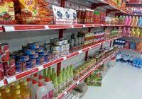 مصونیت خوراکیها از نوسان دلار