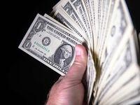 کدام مدیران آمریکایی بیشترین دستمزد را میگیرند؟
