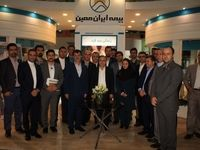 بررسی عملکرد شعب بیمه ایران معین در حاشیه نمایشگاه کیش