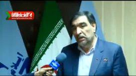 توضیحات رئیس دیوان محاسبات درباره گم شدن ٩ میلیارد ارز +فیلم