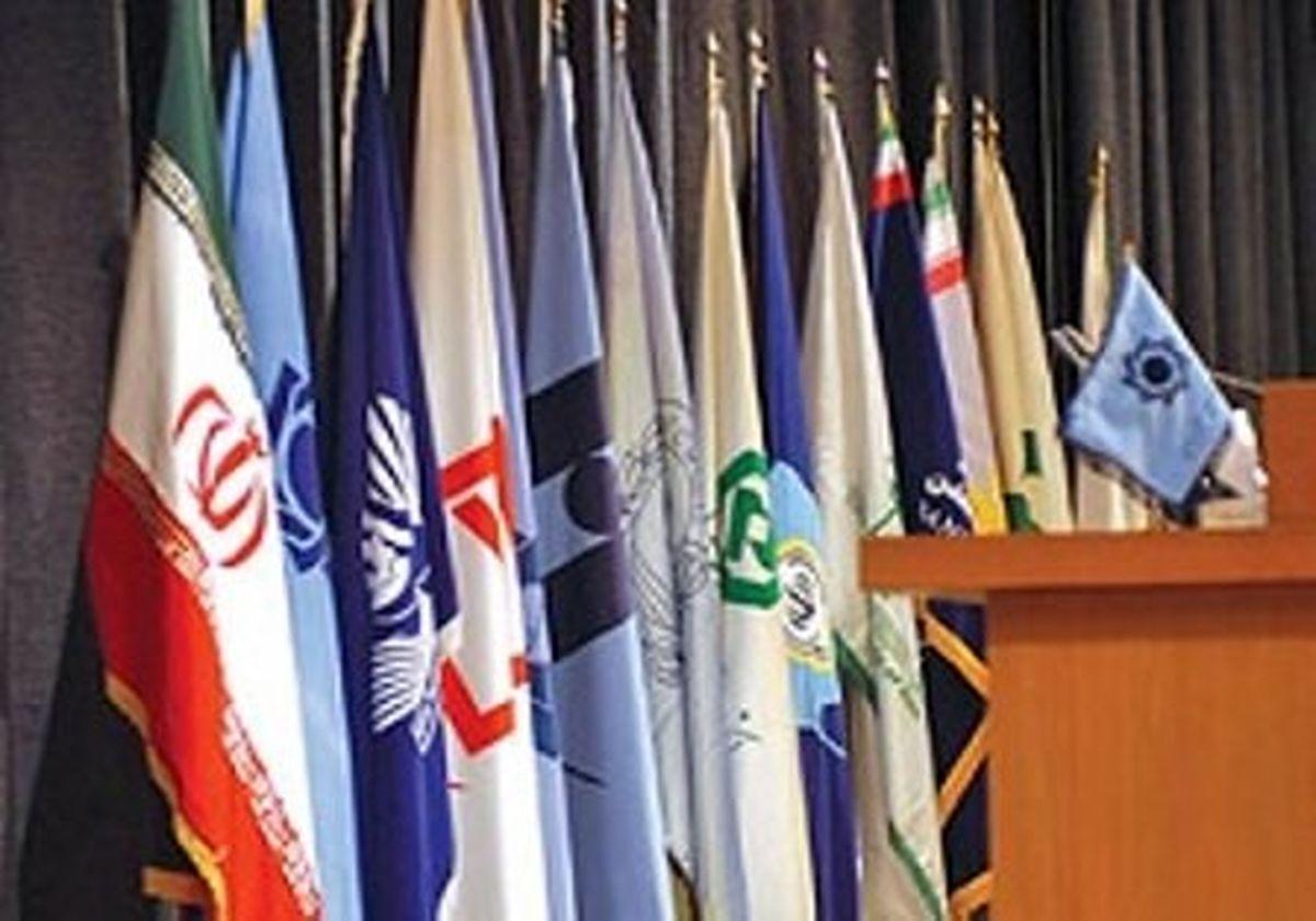 دو مرحله برای احیای نظام بانکی ایران