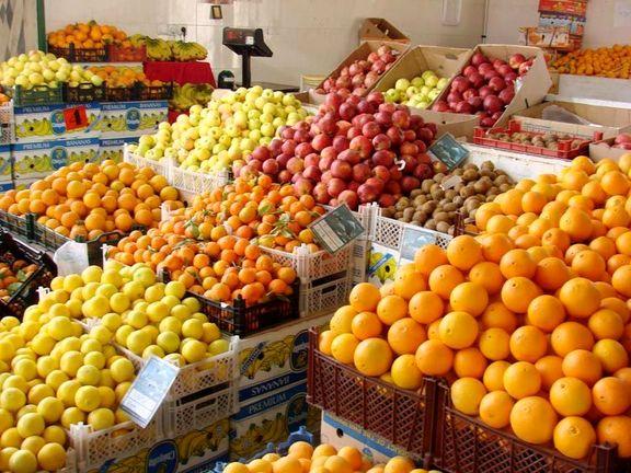 میوههایی که در سبد مردم جای نمیگیرد