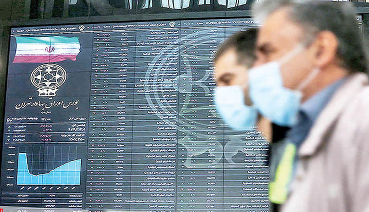 گزارش بورس ۲۳ شهریور ۱۴۰۰