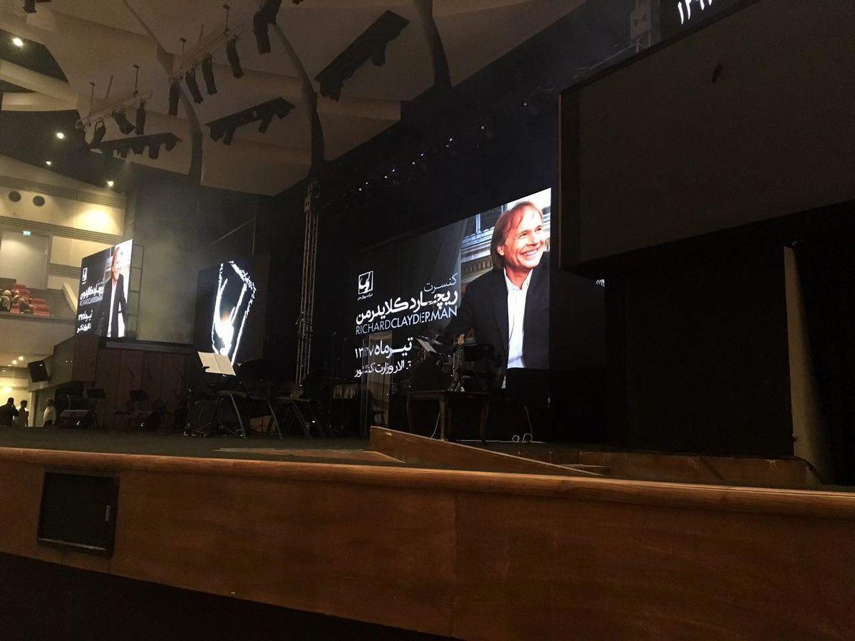 کنسرت کلایدرمن با بلیت های 300هزار تومانی در قلب تهران
