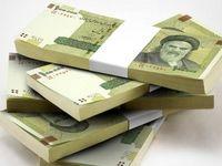 افزایش 27درصدی تسهیلات پرداختی به بخش اقتصاد/ کدام گروه بیشترین تسهیلات را گرفت؟