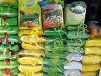 ۲۳۰هزار تن برنج در آستانه ترخیص است