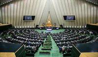 جلسه غیرعلنی در مورد مسائل داخلی مجلس