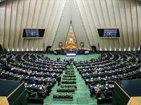 ارجاع طرح مالیات بر خانههای خالی به کمیسیون اقتصادی