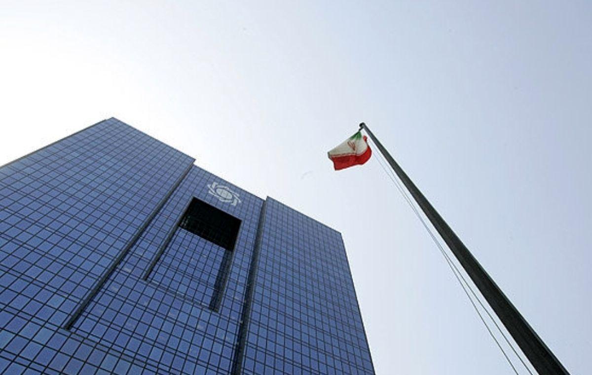 صدور بخشنامه بانک مرکزی براساس مصوبه وزارت صمت بود