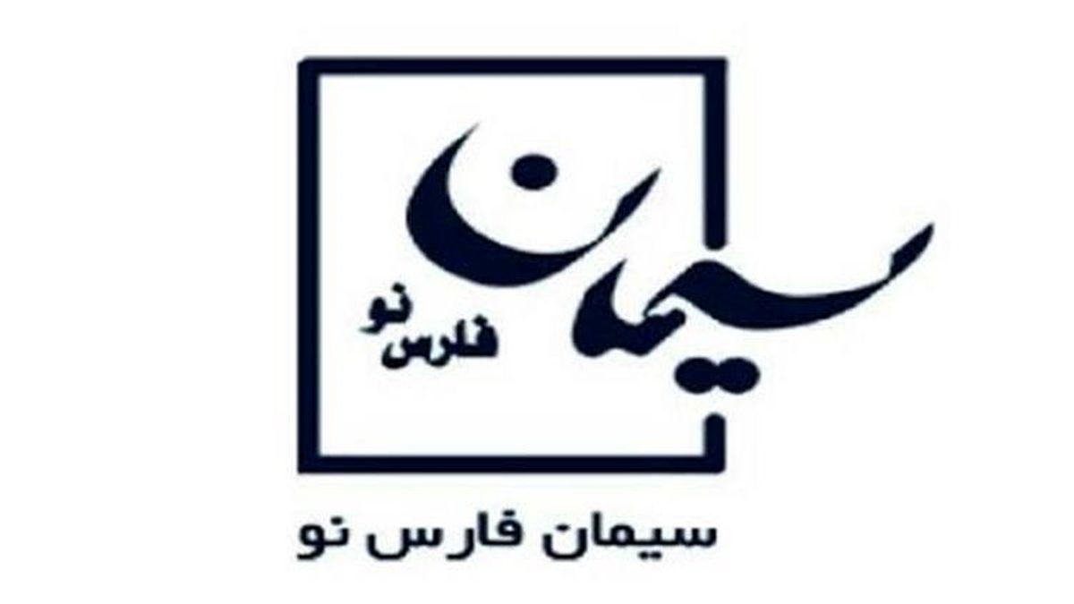 کاهش مصرف برق در کنار سود خالص ۳۷ میلیارد تومانی در سیمان فارس نو