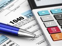 بسته ساماندهی معافیتهای مالیاتی امسال به دولت میرود؟/ افزایش سهم مالیات در تامین درآمدهای دولتی