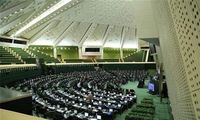 پایان جلسه علنی امروز مجلس/ نشست بعدی؛ چهارشنبه ۲۶اردیبهشت